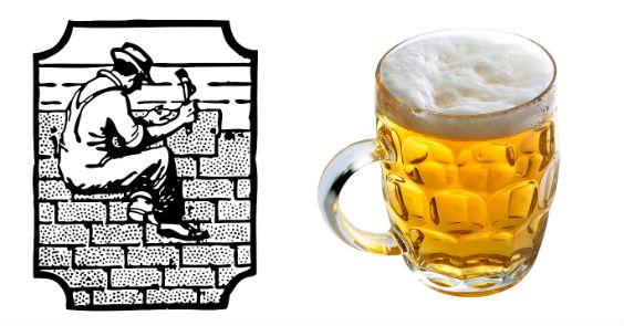maurer bier 564